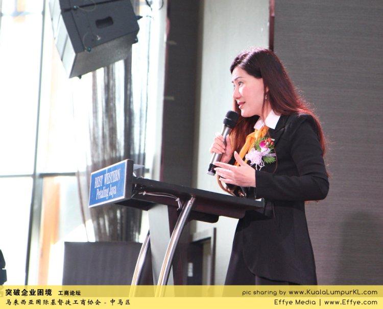 突破企业困境 工商论坛 CBMC Malaysia Christian Business and Marketplace Cennection 马来西亚国际基督徒工商协会 吉隆坡 雪兰莪 Kuala Lumpur Selangor F31