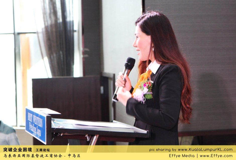 突破企业困境 工商论坛 CBMC Malaysia Christian Business and Marketplace Cennection 马来西亚国际基督徒工商协会 吉隆坡 雪兰莪 Kuala Lumpur Selangor F32