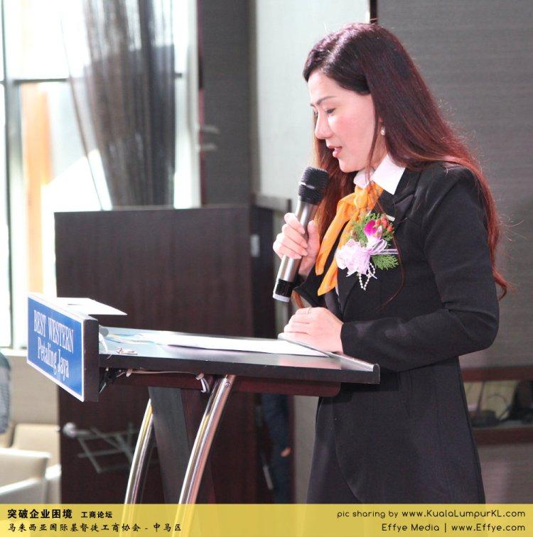突破企业困境 工商论坛 CBMC Malaysia Christian Business and Marketplace Cennection 马来西亚国际基督徒工商协会 吉隆坡 雪兰莪 Kuala Lumpur Selangor F35