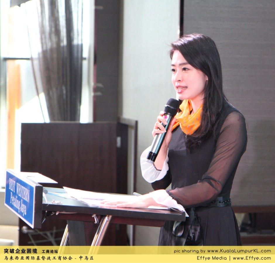 突破企业困境 工商论坛 CBMC Malaysia Christian Business and Marketplace Cennection 马来西亚国际基督徒工商协会 吉隆坡 雪兰莪 Kuala Lumpur Selangor F36