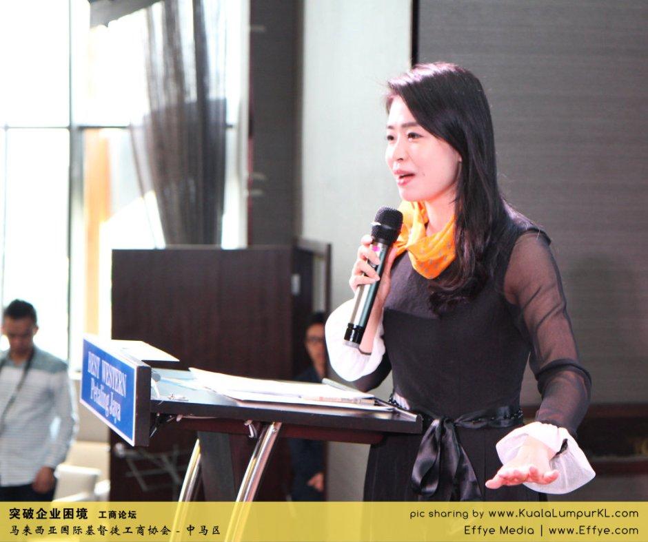 突破企业困境 工商论坛 CBMC Malaysia Christian Business and Marketplace Cennection 马来西亚国际基督徒工商协会 吉隆坡 雪兰莪 Kuala Lumpur Selangor F38