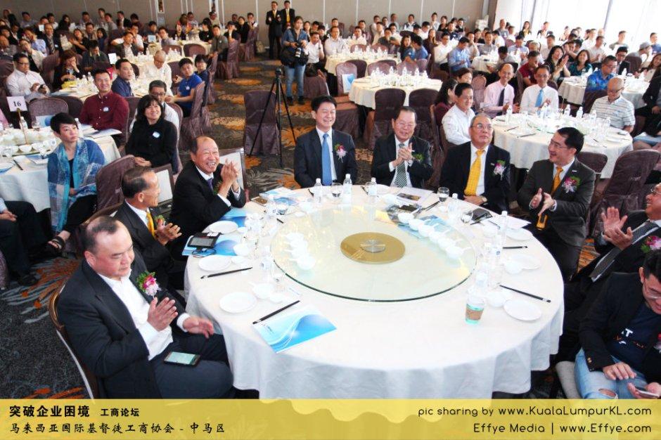 突破企业困境 工商论坛 CBMC Malaysia Christian Business and Marketplace Cennection 马来西亚国际基督徒工商协会 吉隆坡 雪兰莪 Kuala Lumpur Selangor F42