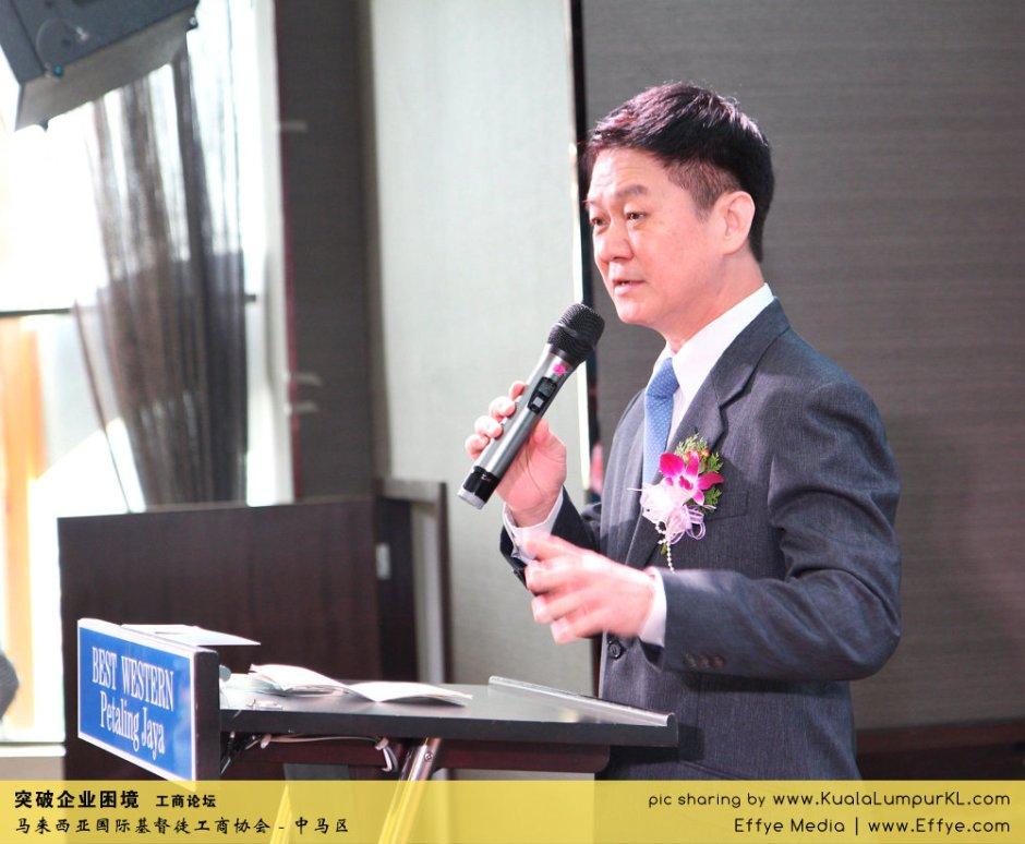 突破企业困境 工商论坛 CBMC Malaysia Christian Business and Marketplace Cennection 马来西亚国际基督徒工商协会 吉隆坡 雪兰莪 Kuala Lumpur Selangor F44