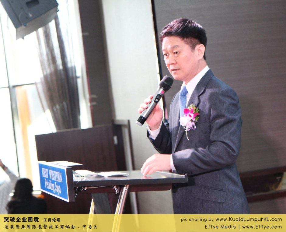 突破企业困境 工商论坛 CBMC Malaysia Christian Business and Marketplace Cennection 马来西亚国际基督徒工商协会 吉隆坡 雪兰莪 Kuala Lumpur Selangor F46