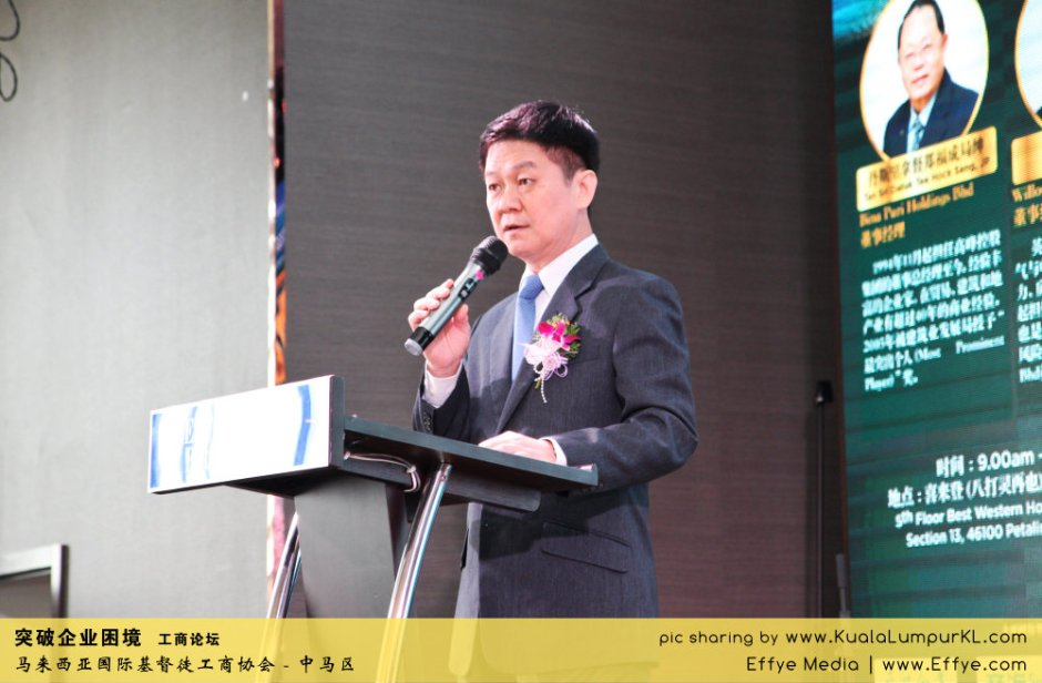 突破企业困境 工商论坛 CBMC Malaysia Christian Business and Marketplace Cennection 马来西亚国际基督徒工商协会 吉隆坡 雪兰莪 Kuala Lumpur Selangor F47
