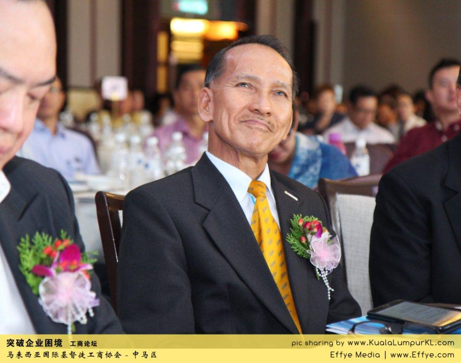 突破企业困境 工商论坛 CBMC Malaysia Christian Business and Marketplace Cennection 马来西亚国际基督徒工商协会 吉隆坡 雪兰莪 Kuala Lumpur Selangor F50