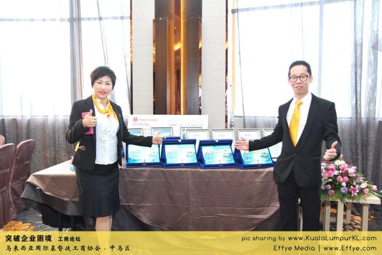 突破企业困境 工商论坛 CBMC Malaysia Christian Business and Marketplace Cennection 马来西亚国际基督徒工商协会 吉隆坡 雪兰莪 Kuala Lumpur Selangor D10