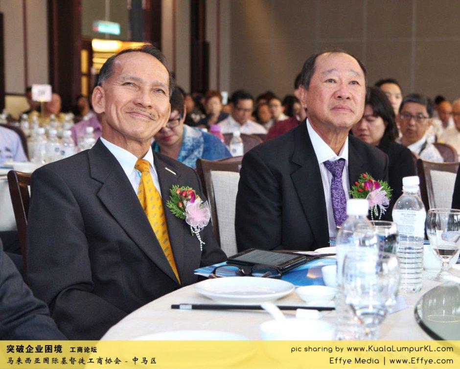 突破企业困境 工商论坛 CBMC Malaysia Christian Business and Marketplace Cennection 马来西亚国际基督徒工商协会 吉隆坡 雪兰莪 Kuala Lumpur Selangor F51