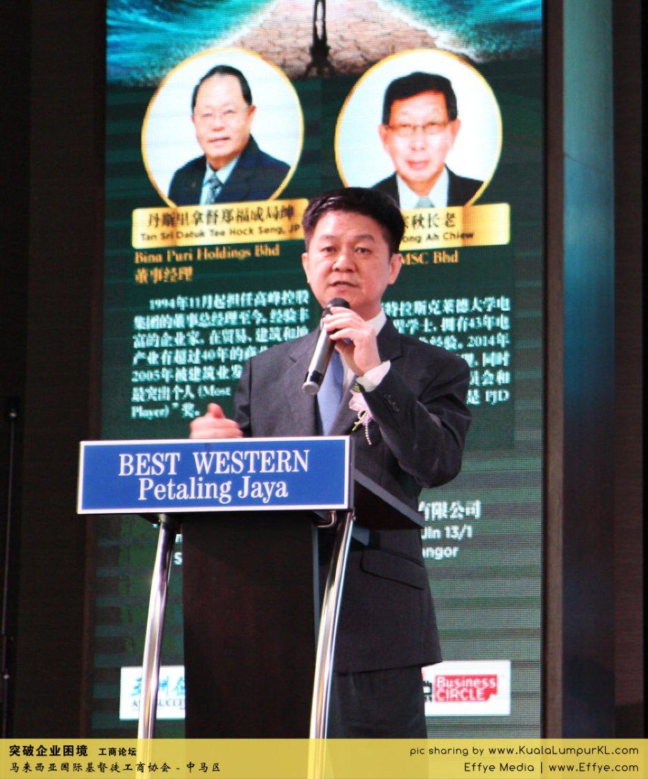 突破企业困境 工商论坛 CBMC Malaysia Christian Business and Marketplace Cennection 马来西亚国际基督徒工商协会 吉隆坡 雪兰莪 Kuala Lumpur Selangor F54