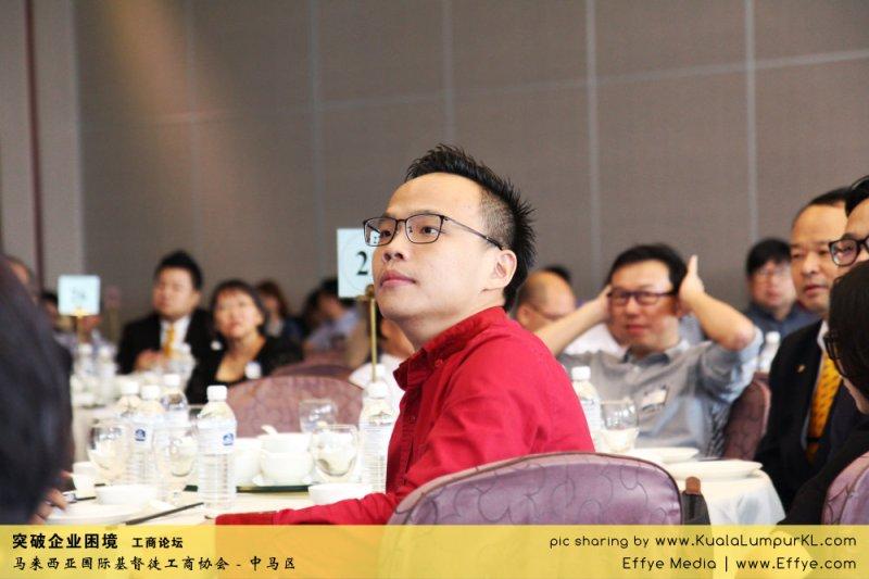 突破企业困境 工商论坛 CBMC Malaysia Christian Business and Marketplace Cennection 马来西亚国际基督徒工商协会 吉隆坡 雪兰莪 Kuala Lumpur Selangor F55
