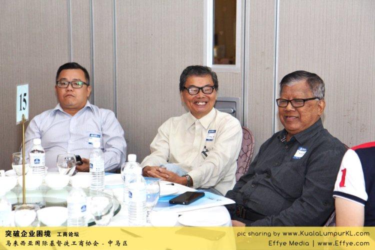 突破企业困境 工商论坛 CBMC Malaysia Christian Business and Marketplace Cennection 马来西亚国际基督徒工商协会 吉隆坡 雪兰莪 Kuala Lumpur Selangor F57