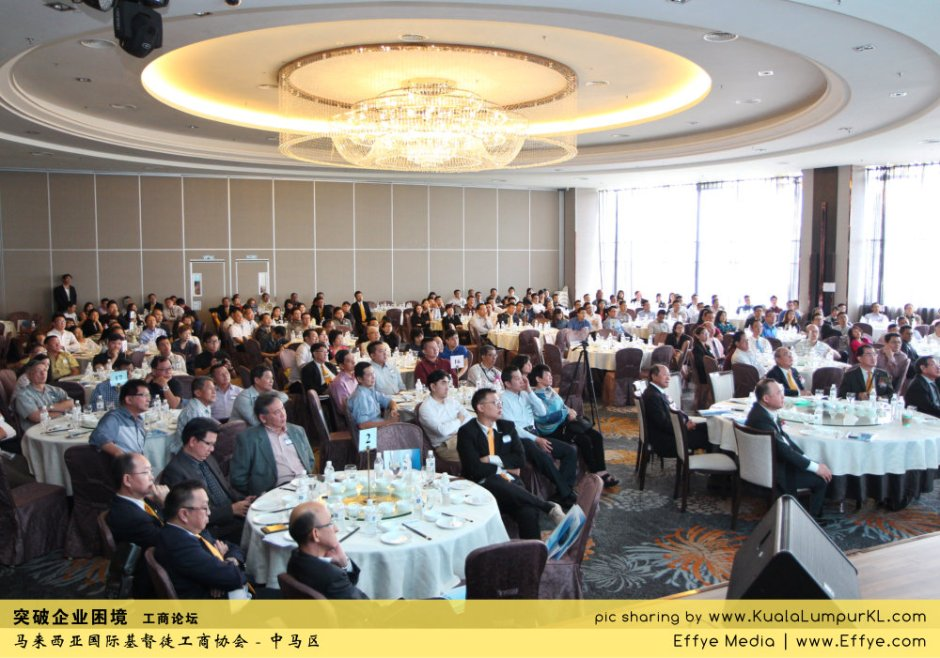 突破企业困境 工商论坛 CBMC Malaysia Christian Business and Marketplace Cennection 马来西亚国际基督徒工商协会 吉隆坡 雪兰莪 Kuala Lumpur Selangor G01