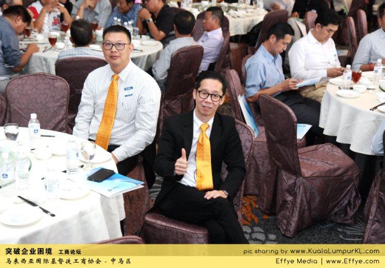 i10-alfred-law-cbmc-malaysia-christian-business-and-marketplace-cennection-%e7%aa%81%e7%a0%b4%e4%bc%81%e4%b8%9a%e5%9b%b0%e5%a2%83-%e5%b7%a5%e5%95%86%e8%ae%ba%e5%9d%9b-%e9%a9%ac%e6%9d%a5%e8%a5%bf