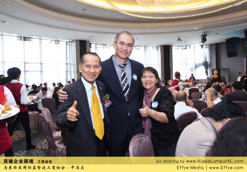 i17-roland-kok-cbmc-malaysia-christian-business-and-marketplace-cennection-%e7%aa%81%e7%a0%b4%e4%bc%81%e4%b8%9a%e5%9b%b0%e5%a2%83-%e5%b7%a5%e5%95%86%e8%ae%ba%e5%9d%9b-%e9%a9%ac%e6%9d%a5%e8%a5%bf