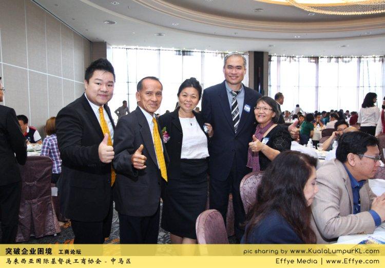 i18-roland-kok-cbmc-malaysia-christian-business-and-marketplace-cennection-%e7%aa%81%e7%a0%b4%e4%bc%81%e4%b8%9a%e5%9b%b0%e5%a2%83-%e5%b7%a5%e5%95%86%e8%ae%ba%e5%9d%9b-%e9%a9%ac%e6%9d%a5%e8%a5%bf