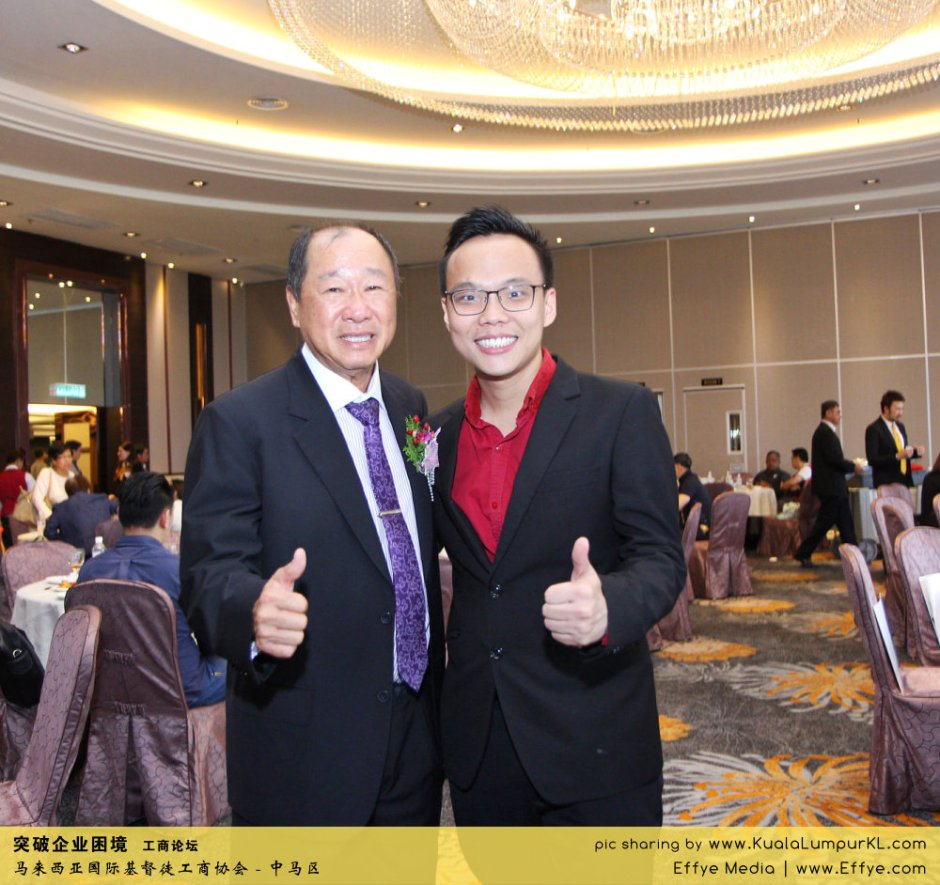 i32-richard-lim-chee-kong-cbmc-malaysia-christian-business-and-marketplace-cennection-%e7%aa%81%e7%a0%b4%e4%bc%81%e4%b8%9a%e5%9b%b0%e5%a2%83-%e5%b7%a5%e5%95%86%e8%ae%ba%e5%9d%9b-%e9%a9%ac%e6%9d%a5