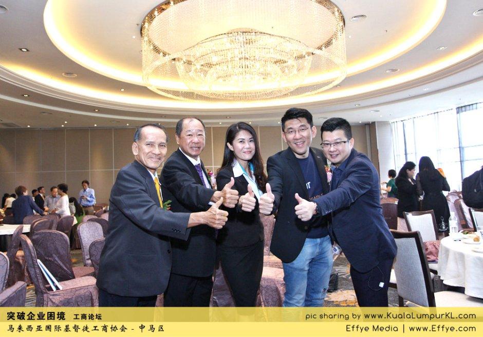 i33-cc-ngei-ferunian-%e9%a2%9c%e7%94%9f%e5%bb%ba%e5%8d%9a%e5%a3%ab-cbmc-malaysia-christian-business-and-marketplace-cennection-%e7%aa%81%e7%a0%b4%e4%bc%81%e4%b8%9a%e5%9b%b0%e5%a2%83-%e5%b7%a5%e5%95%86