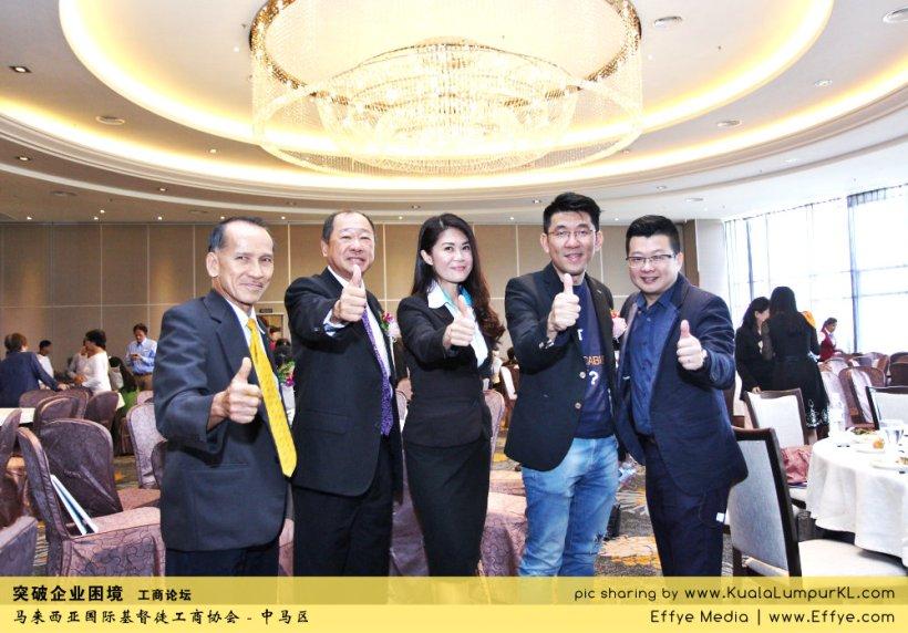 i34-cc-ngei-ferunian-%e9%a2%9c%e7%94%9f%e5%bb%ba%e5%8d%9a%e5%a3%ab-cbmc-malaysia-christian-business-and-marketplace-cennection-%e7%aa%81%e7%a0%b4%e4%bc%81%e4%b8%9a%e5%9b%b0%e5%a2%83-%e5%b7%a5%e5%95%86