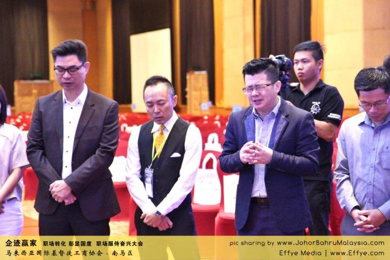 企迹赢家 职场转化 彰显国度 职场服侍奋兴大会 CBMC Malaysia Christian Business and Marketplace Cennection 马来西亚国际基督徒工商协会 Preparation at Johor Bahru Malaysia A25