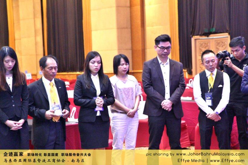 企迹赢家 职场转化 彰显国度 职场服侍奋兴大会 CBMC Malaysia Christian Business and Marketplace Cennection 马来西亚国际基督徒工商协会 Preparation at Johor Bahru Malaysia A26
