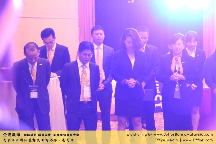 企迹赢家 职场转化 彰显国度 职场服侍奋兴大会 CBMC Malaysia Christian Business and Marketplace Cennection 马来西亚国际基督徒工商协会 Preparation at Johor Bahru Malaysia A30