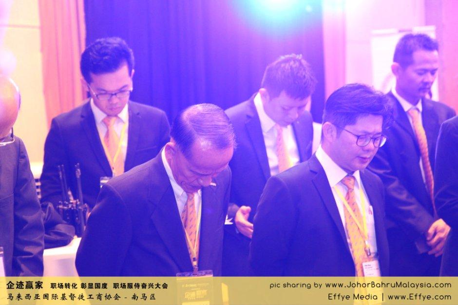 企迹赢家 职场转化 彰显国度 职场服侍奋兴大会 CBMC Malaysia Christian Business and Marketplace Cennection 马来西亚国际基督徒工商协会 Preparation at Johor Bahru Malaysia A31