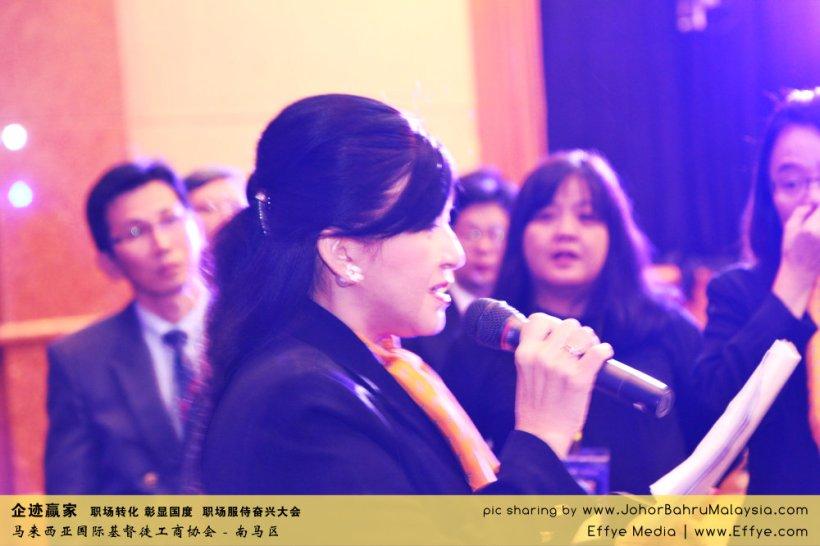 企迹赢家 职场转化 彰显国度 职场服侍奋兴大会 CBMC Malaysia Christian Business and Marketplace Cennection 马来西亚国际基督徒工商协会 Preparation at Johor Bahru Malaysia A33