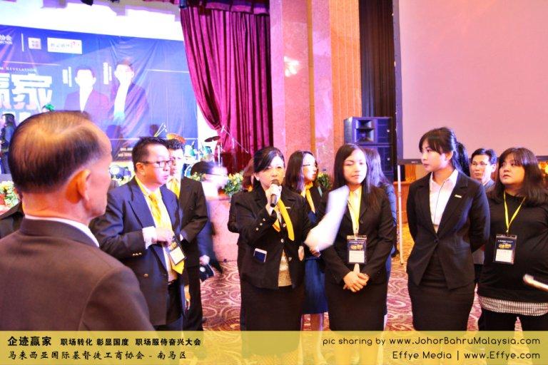企迹赢家 职场转化 彰显国度 职场服侍奋兴大会 CBMC Malaysia Christian Business and Marketplace Cennection 马来西亚国际基督徒工商协会 Preparation at Johor Bahru Malaysia A34