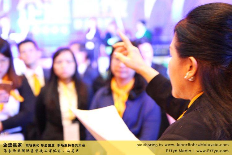 企迹赢家 职场转化 彰显国度 职场服侍奋兴大会 CBMC Malaysia Christian Business and Marketplace Cennection 马来西亚国际基督徒工商协会 Preparation at Johor Bahru Malaysia A35