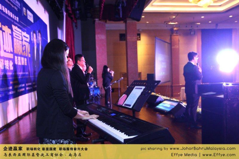 企迹赢家 职场转化 彰显国度 职场服侍奋兴大会 CBMC Malaysia Christian Business and Marketplace Cennection 马来西亚国际基督徒工商协会 唱诗歌 Group Photo at Johor Bahru Malaysia A02