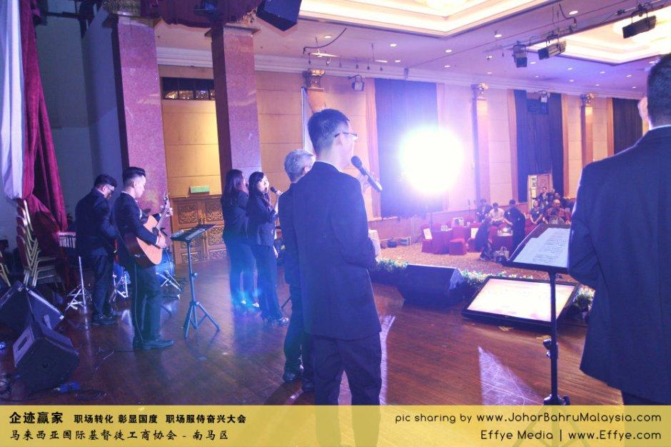 企迹赢家 职场转化 彰显国度 职场服侍奋兴大会 CBMC Malaysia Christian Business and Marketplace Cennection 马来西亚国际基督徒工商协会 唱诗歌 Group Photo at Johor Bahru Malaysia A05