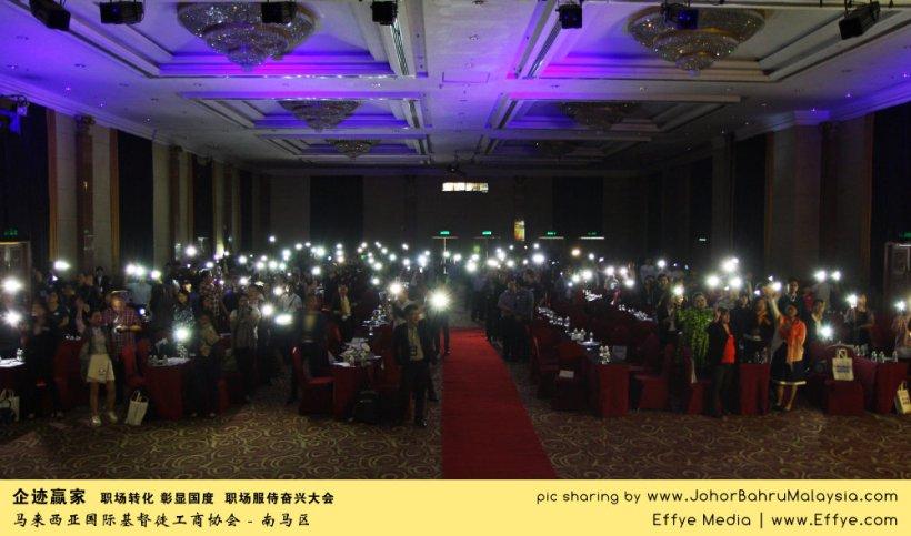企迹赢家 职场转化 彰显国度 职场服侍奋兴大会 CBMC Malaysia Christian Business and Marketplace Cennection 马来西亚国际基督徒工商协会 唱诗歌 Group Photo at Johor Bahru Malaysia A07