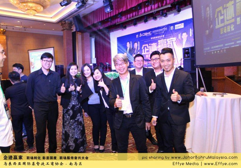 企迹赢家 职场转化 彰显国度 职场服侍奋兴大会 CBMC Malaysia Christian Business and Marketplace Cennection 马来西亚国际基督徒工商协会 唱诗歌 Group Photo at Johor Bahru Malaysia A10