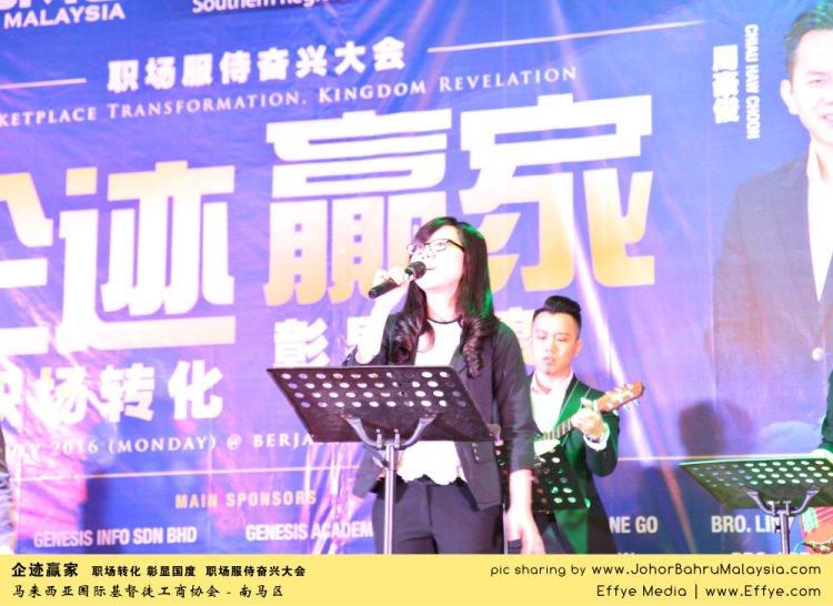 企迹赢家 职场转化 彰显国度 职场服侍奋兴大会 CBMC Malaysia Christian Business and Marketplace Cennection 马来西亚国际基督徒工商协会 唱诗歌 Group Photo at Johor Bahru Malaysia A13