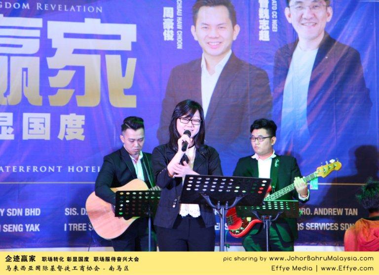 企迹赢家 职场转化 彰显国度 职场服侍奋兴大会 CBMC Malaysia Christian Business and Marketplace Cennection 马来西亚国际基督徒工商协会 唱诗歌 Group Photo at Johor Bahru Malaysia A16