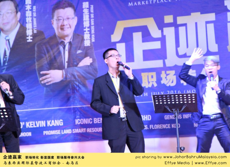 企迹赢家 职场转化 彰显国度 职场服侍奋兴大会 CBMC Malaysia Christian Business and Marketplace Cennection 马来西亚国际基督徒工商协会 唱诗歌 Group Photo at Johor Bahru Malaysia A17