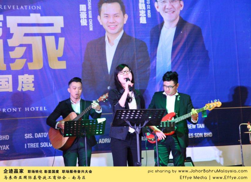 企迹赢家 职场转化 彰显国度 职场服侍奋兴大会 CBMC Malaysia Christian Business and Marketplace Cennection 马来西亚国际基督徒工商协会 唱诗歌 Group Photo at Johor Bahru Malaysia A18