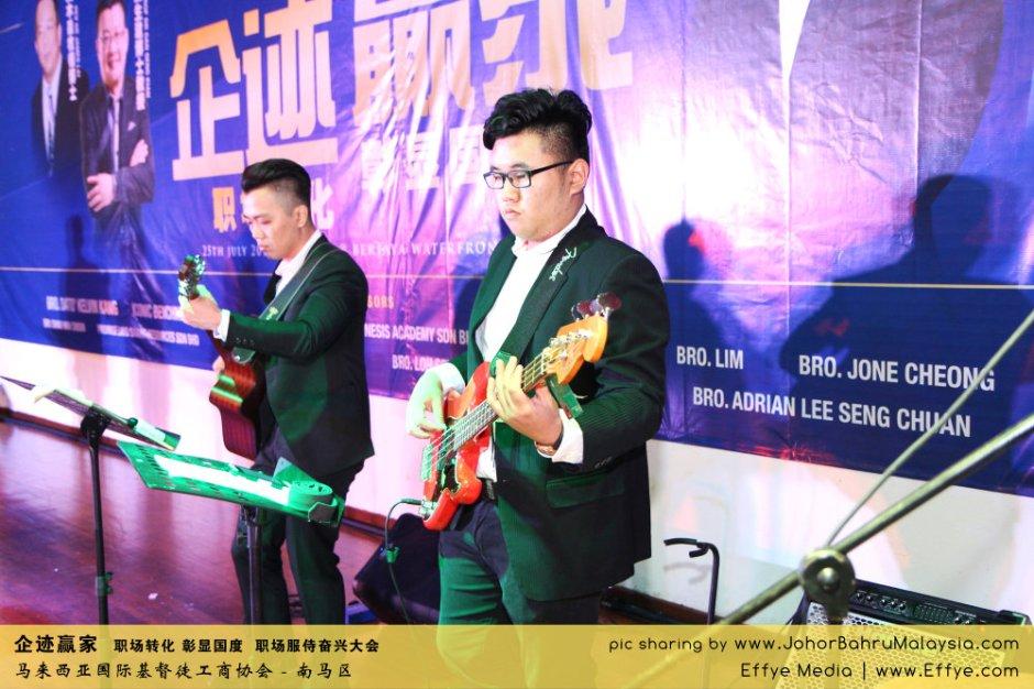 企迹赢家 职场转化 彰显国度 职场服侍奋兴大会 CBMC Malaysia Christian Business and Marketplace Cennection 马来西亚国际基督徒工商协会 唱诗歌 Group Photo at Johor Bahru Malaysia A21