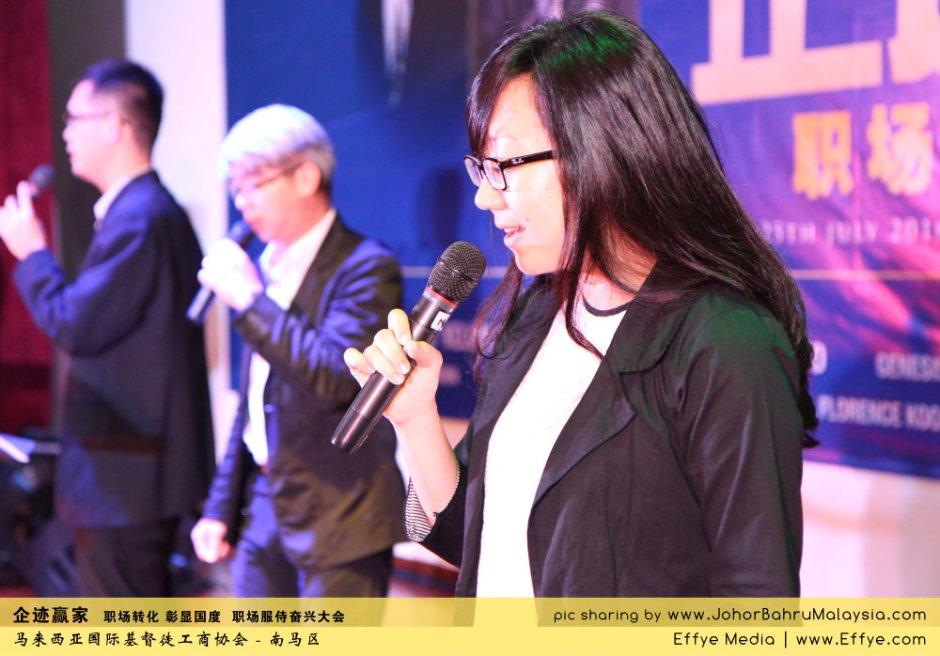 企迹赢家 职场转化 彰显国度 职场服侍奋兴大会 CBMC Malaysia Christian Business and Marketplace Cennection 马来西亚国际基督徒工商协会 唱诗歌 Group Photo at Johor Bahru Malaysia A22
