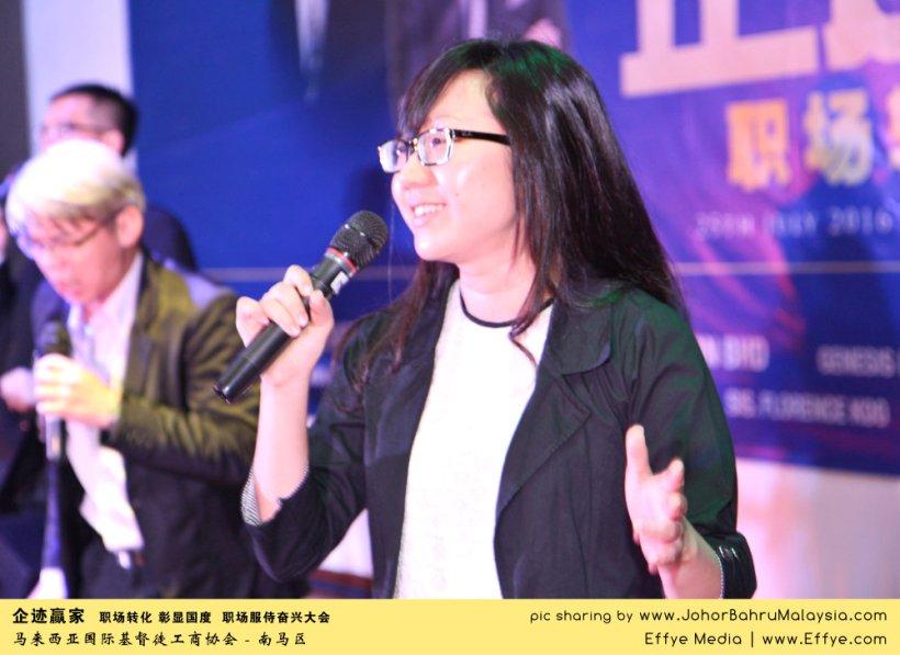 企迹赢家 职场转化 彰显国度 职场服侍奋兴大会 CBMC Malaysia Christian Business and Marketplace Cennection 马来西亚国际基督徒工商协会 唱诗歌 Group Photo at Johor Bahru Malaysia A23