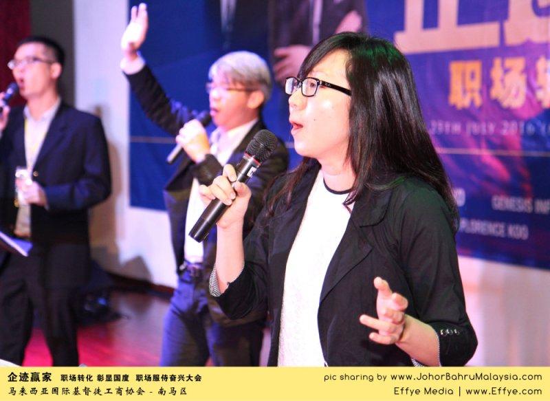 企迹赢家 职场转化 彰显国度 职场服侍奋兴大会 CBMC Malaysia Christian Business and Marketplace Cennection 马来西亚国际基督徒工商协会 唱诗歌 Group Photo at Johor Bahru Malaysia A24