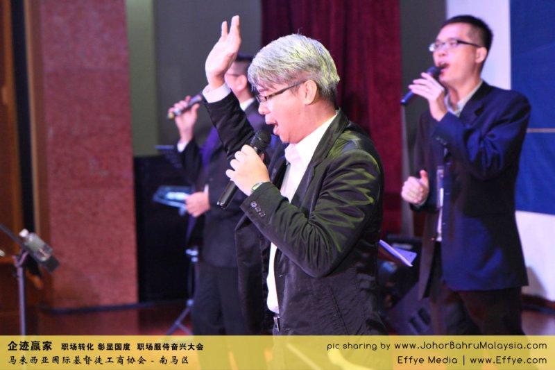 企迹赢家 职场转化 彰显国度 职场服侍奋兴大会 CBMC Malaysia Christian Business and Marketplace Cennection 马来西亚国际基督徒工商协会 唱诗歌 Group Photo at Johor Bahru Malaysia A25