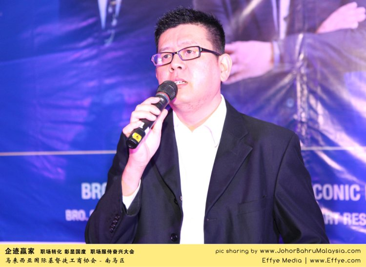 企迹赢家 职场转化 彰显国度 职场服侍奋兴大会 CBMC Malaysia Christian Business and Marketplace Cennection 马来西亚国际基督徒工商协会 唱诗歌 Group Photo at Johor Bahru Malaysia A29
