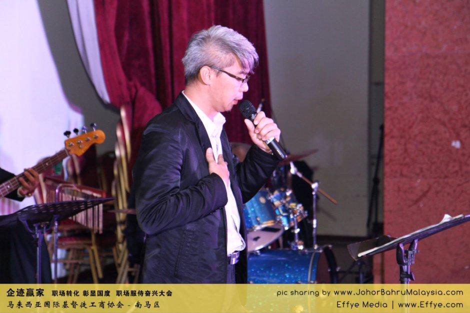 企迹赢家 职场转化 彰显国度 职场服侍奋兴大会 CBMC Malaysia Christian Business and Marketplace Cennection 马来西亚国际基督徒工商协会 唱诗歌 Group Photo at Johor Bahru Malaysia A30