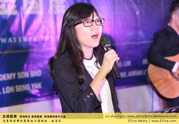 企迹赢家 职场转化 彰显国度 职场服侍奋兴大会 CBMC Malaysia Christian Business and Marketplace Cennection 马来西亚国际基督徒工商协会 唱诗歌 Group Photo at Johor Bahru Malaysia A31