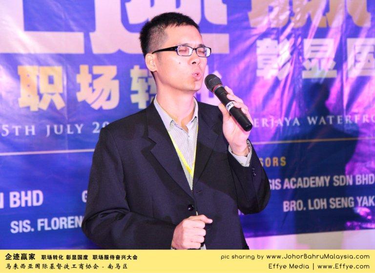 企迹赢家 职场转化 彰显国度 职场服侍奋兴大会 CBMC Malaysia Christian Business and Marketplace Cennection 马来西亚国际基督徒工商协会 唱诗歌 Group Photo at Johor Bahru Malaysia A33