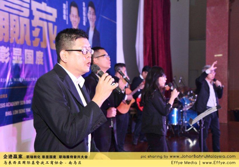 企迹赢家 职场转化 彰显国度 职场服侍奋兴大会 CBMC Malaysia Christian Business and Marketplace Cennection 马来西亚国际基督徒工商协会 唱诗歌 Group Photo at Johor Bahru Malaysia A34