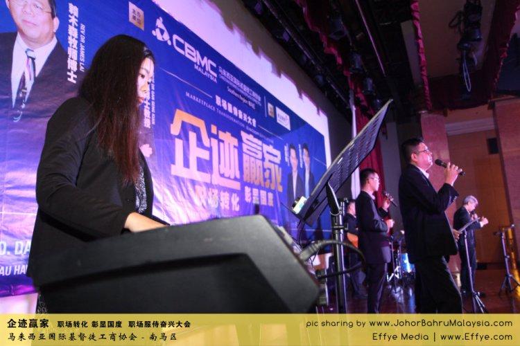 企迹赢家 职场转化 彰显国度 职场服侍奋兴大会 CBMC Malaysia Christian Business and Marketplace Cennection 马来西亚国际基督徒工商协会 唱诗歌 Group Photo at Johor Bahru Malaysia A36