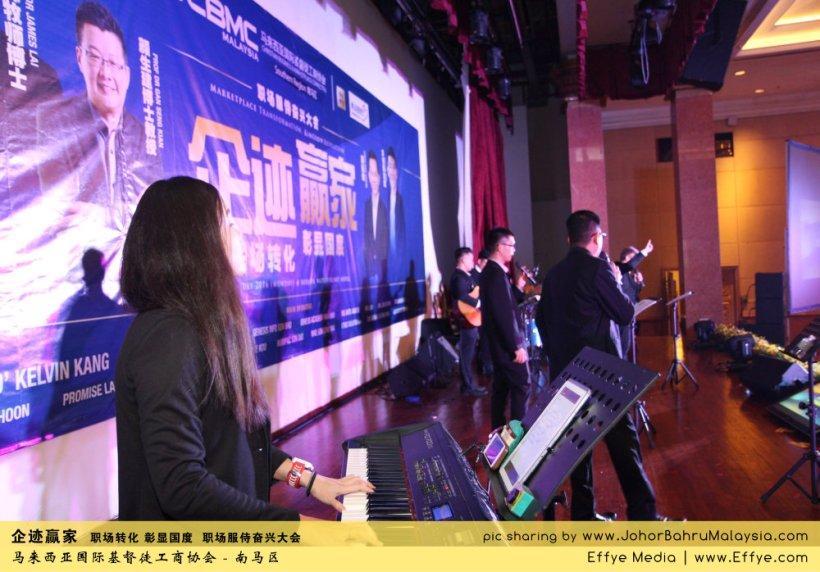 企迹赢家 职场转化 彰显国度 职场服侍奋兴大会 CBMC Malaysia Christian Business and Marketplace Cennection 马来西亚国际基督徒工商协会 唱诗歌 Group Photo at Johor Bahru Malaysia A37