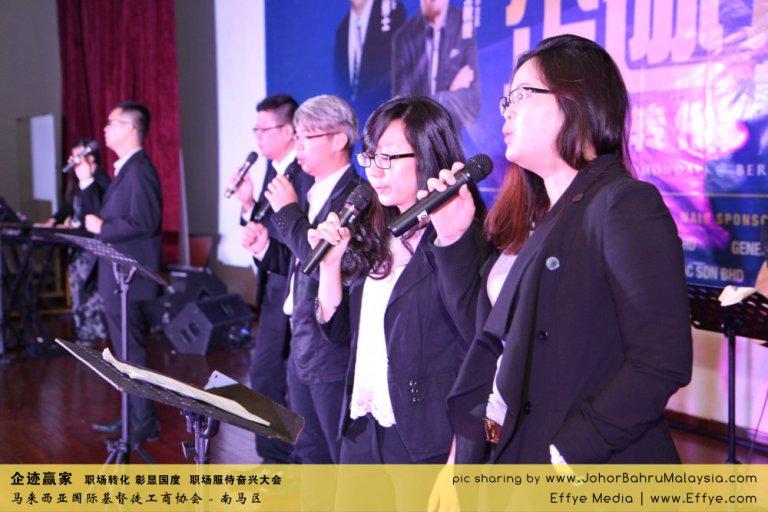 企迹赢家 职场转化 彰显国度 职场服侍奋兴大会 CBMC Malaysia Christian Business and Marketplace Cennection 马来西亚国际基督徒工商协会 唱诗歌 Group Photo at Johor Bahru Malaysia A38